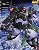 MS-09R Rick Dom (Master Grade  1/100