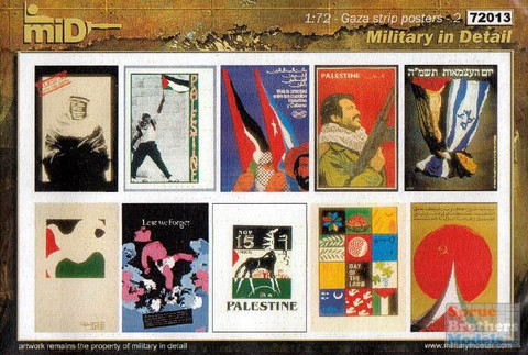 Gaza Strip posters #2 1/35