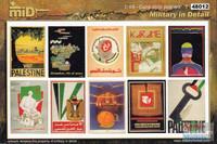 Gaza strip posters #1 1/48