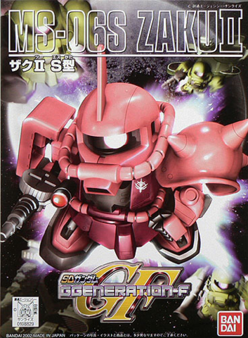 MS-06S Zaku II Mini