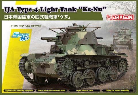 Japanese Type 4 Light Tank