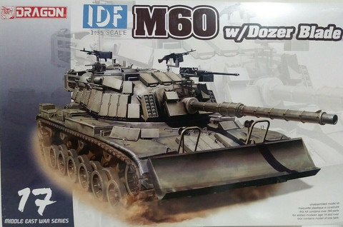IDF M60 MBT with Dozer Blade  1/35