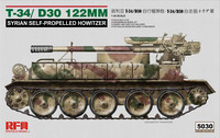 T-34/D-30 122mm Syrian self Propelled Howitzer  1/35