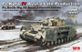 PzKpfw IV Ausf.J Late / Pz.Beob.Wg IV Ausf.J (2 in 1)  1/35