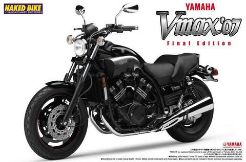 Yamaha V-Max '07  1/12