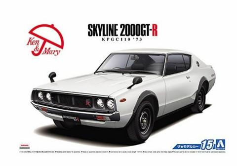 Nissan Skyline 2000GT-R '73  1/24