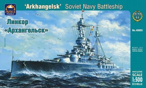 Russian Navy Battleship Arkhangelsk  1/500