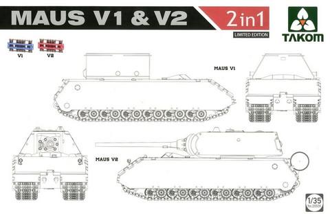 Maus V1 & V2 (limited edition)  1/35