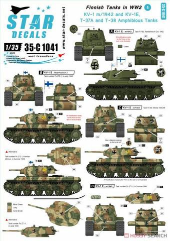Finnish Tanks in WWII #5 KV-1 & Amphibious Tanks  1/35