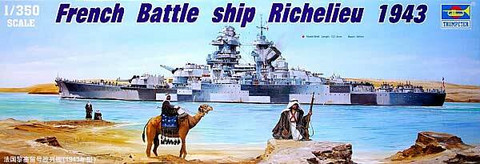 Richelieu, French WWII Battleship  1/350