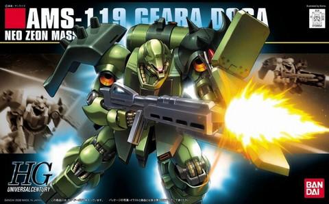 AMS-119 Geara Doga  1/144