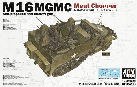M16 Multiple Gun Motor Carrier