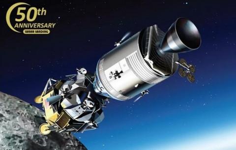 """Apollo 11 """"Lunar Approach"""" CSM Columbia & LM Eagle  1/48"""