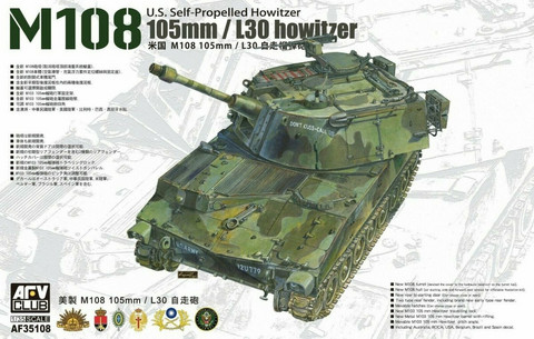 M108 105mm/ L30 Self Propelled Howitzer	 1/35