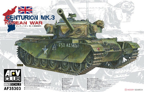 Centurion Mk III Korean War  1/35