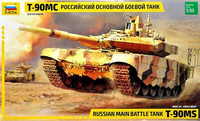 T-90MC Russian Main Battle Tank   1/35