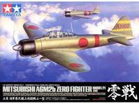 Mitsubishi A6M2b Zero Model 211/32