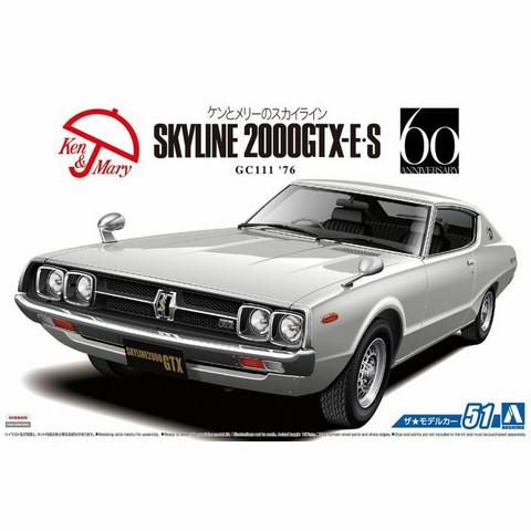Nissan GC111 Skyline HT2000 GTX E  1/24