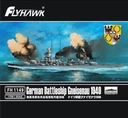 German Battlecruiser Gneisenau 1940  1/700