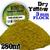 Static Grass Flock Dry Yellow 3mm  280ml