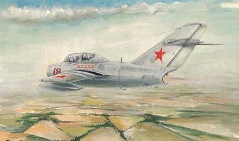 MiG-15 UTI Midget  1/48