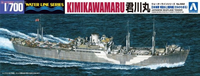 Kimikawamaru, Japanese Seaplane Tender Ship  1/700