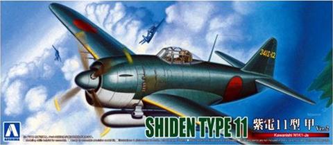 """Kawanishi Shiden Version.2 """"Rex""""1/72"""