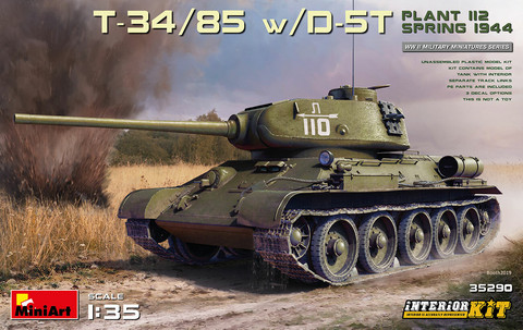 T-34/85 with D-5T Zavod 112, Spring 1944 (Interior Kit)  1/35