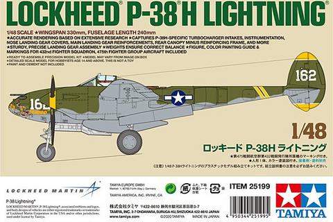 Lockheed P-38H Lightning  1/48