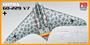 Gotha Go-229 V7 Twin Seat Night Fighter1/72