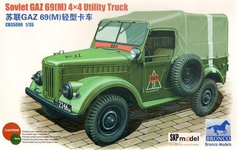 Soviet Gaz 69M 4X4 Utility Truck1/35