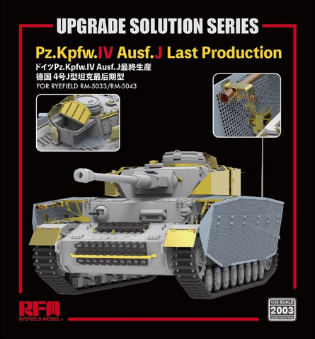 PzKpfw IV Ausf.J Last Production Upgrade Set   1/35