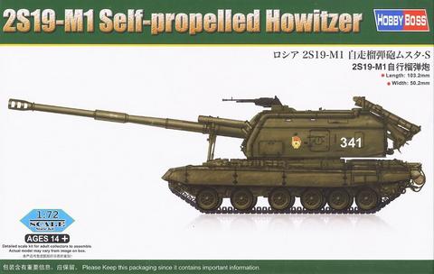 2S19-M1 Soviet Self-Propelled Gun  1/72