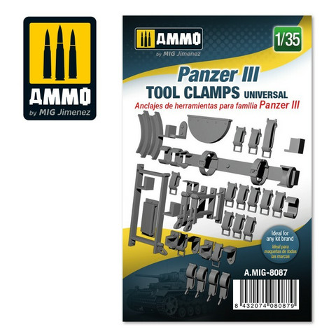 PzKpfw III tool clamps (universal)  1/35