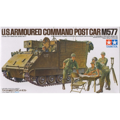 US Armoured Command Post Car M577  1/35
