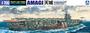 Japanese Aircraft Carrier Amagi  1/700