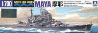 Japanese Heavy Cruiser Maya 1944 Battle of Marianas Sea  1/700