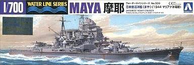 Japanese Heavy Cruiser Maya 1944 Battle of Marianas Sea  1/700