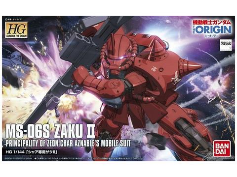 MS-06S Zaku II  1/144