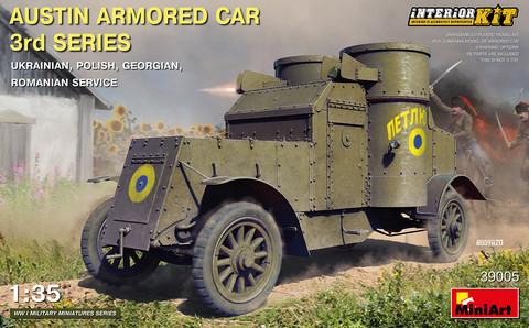 Austin Armored Car 3rd Series (Interior Kit)  1/35