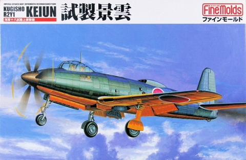 """Kugisho R2Y1 L """"Keiun"""" Reconaissance Plane  1/72"""