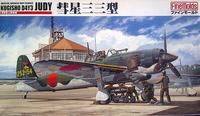 Kugisho D4Y3
