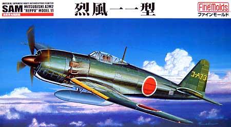 """Mitsubishi A7M2 Reppu """"Sam""""  1/48"""