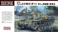 "Japanese Medium Tank Type 97 ""Chi Ha""  1/35"