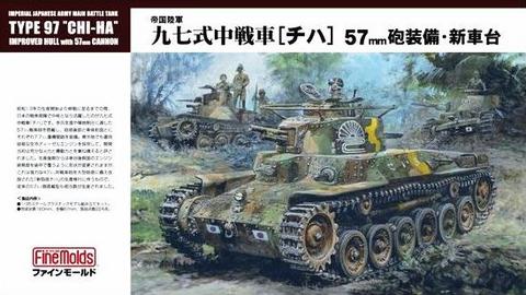 "Japanese Medium Tank Type 97 ""Chi Ha""  1/35"