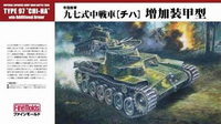"Japanese Medium Tank Type 97 ""Chi Ha"" with Additional Armor  1/35"