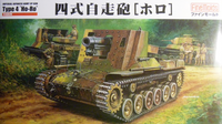 "Japanese Type 4 Self-propelled Gun ""Ho-Ro""	  1/35"