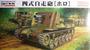"Japanese Type 4 Self-propelled Gun ""Ho-Ro""  1/35"