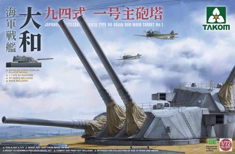46cm Main Gun Turret of Japanese Battleship Yamato  1/72