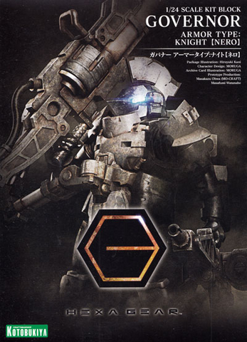 Covernor Armor Type Knight Nero   1/24
